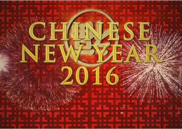 BBC纪录片 中国新年 Chinese New Year: The Biggest Celebration on Earth
